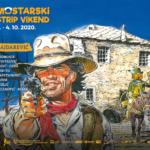 Osman Hajdarević - Plakat